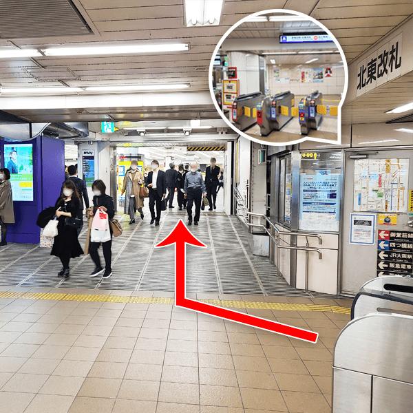 1. 地下鉄谷町線 東梅田駅北東改札より出て右方向へ進みます。(センターサウスモール)