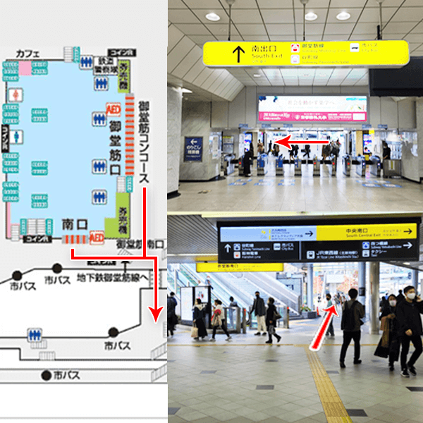 1.南口改札を出て左(写真上)もしくは、御堂筋口改札を出て右(写真下)方向に進みます。