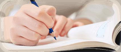 公務員試験対策