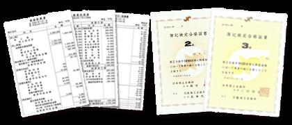 簿記資格・PL/BS/CF
