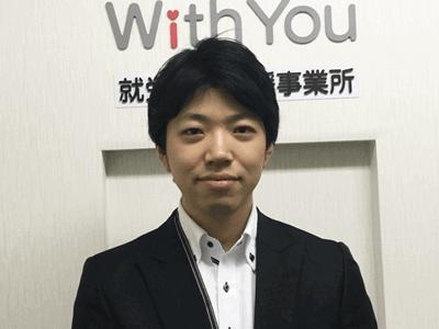富田遼/支援員