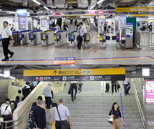 1.阪神梅田駅 東口より改札を出て、階段を上がります。(東出口)