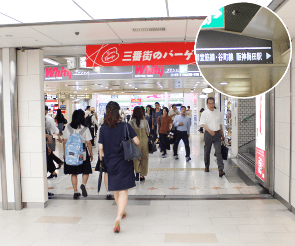 4.降りて頂きましたら、右へ曲がり直進してください(阪神梅田駅の方へ)